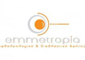 EYE CLINIC Sponsor of Heraklion Summer 2015 events 001