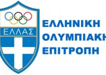EYE CLINIC Member of the Hellenic Olympic Committee 001